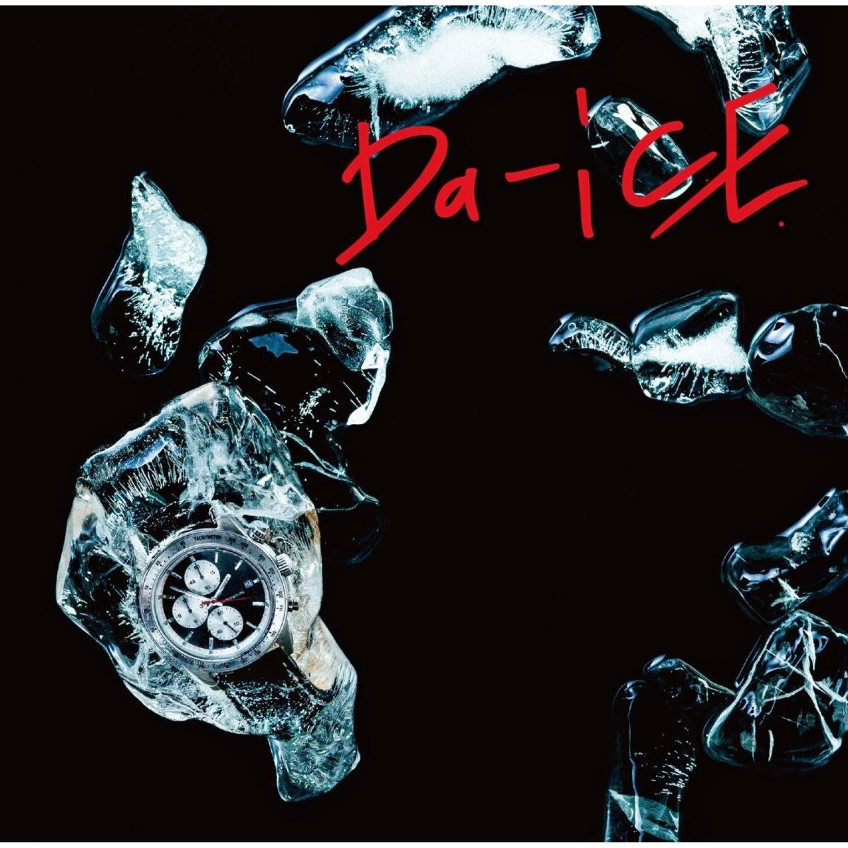 Aozora Da ICE Ill Be Back Download