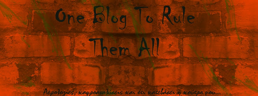 One blog to rule them all.