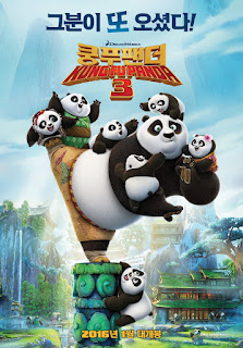 Kung Fu Panda 3 (2015) Movie