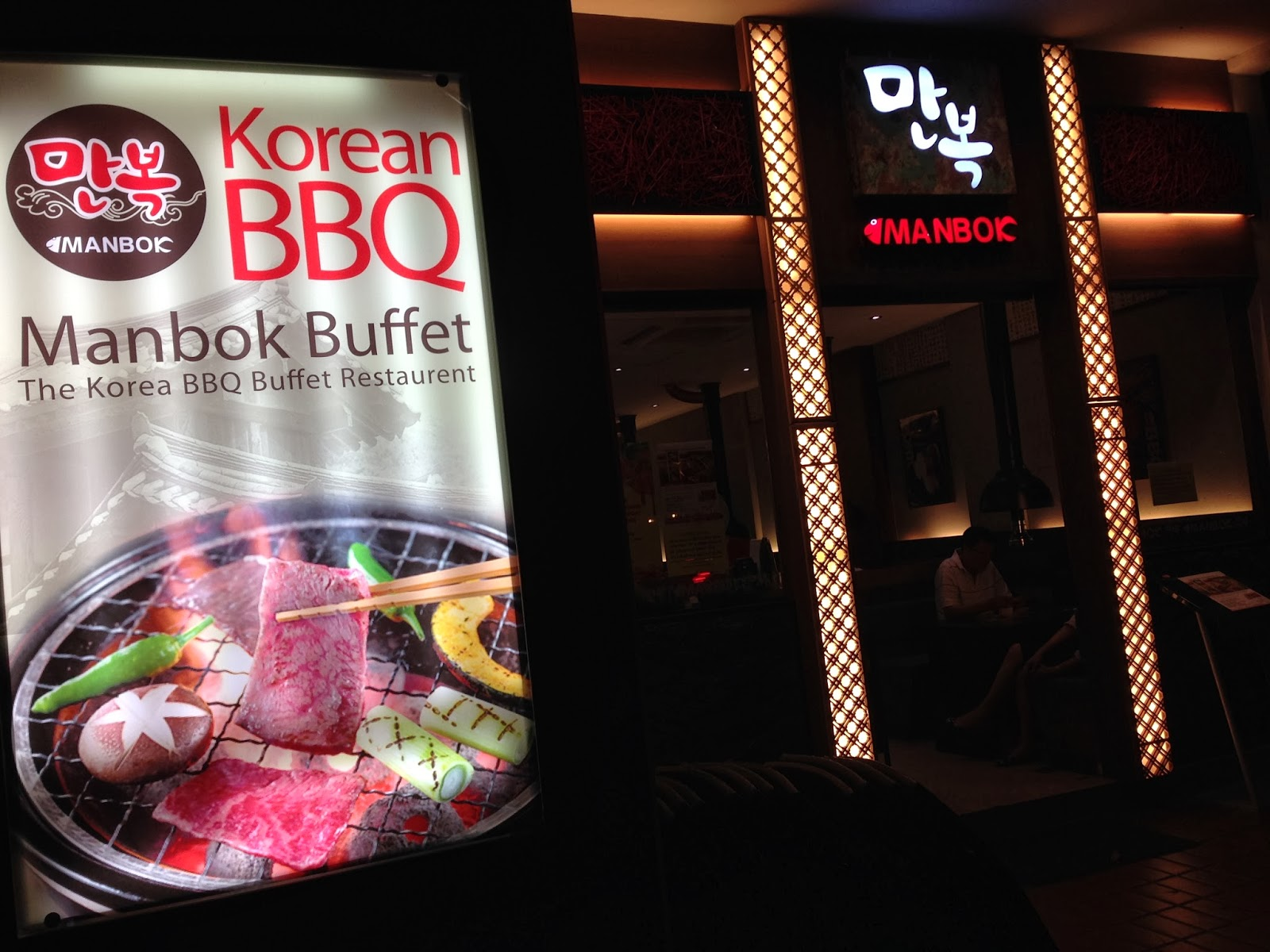 Manbok Korean BBQ & Steamboat Singapore