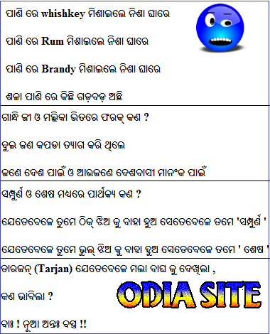 search results for odia i love you calendar 2015