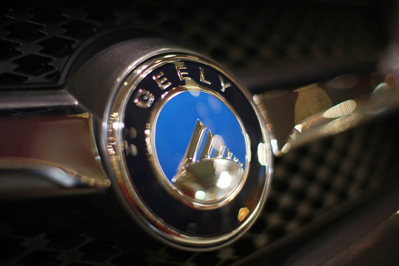 Histoire de la marque de voiture chinoise Geely