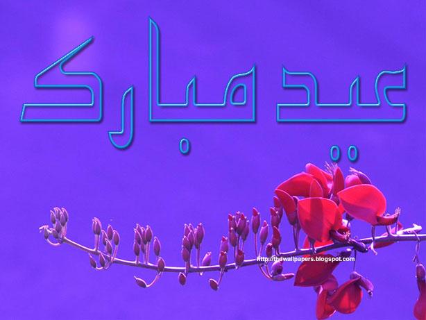 Red rose eid mubarak greetings cards flowers urdu text hd wallpapers red rose eid mubarak greetings cards flowers urdu text m4hsunfo
