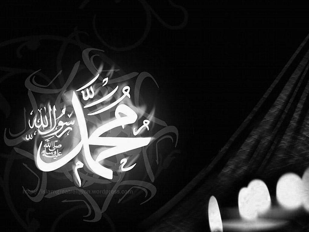 http://2.bp.blogspot.com/-JhfWx9nMxo4/TVlPhf_apWI/AAAAAAAAAj8/ztAwgmiI0do/s1600/muhammad-s-a-w-black-wallpaper.jpg