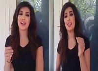 "Mehwish Hayat Singing Badly ""Suno Na Sangemarmar"""