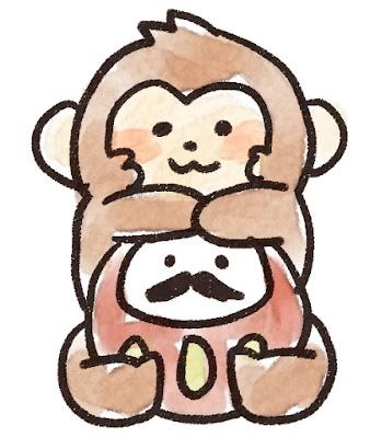 ダルマを抱えている猿のイラスト(申年)