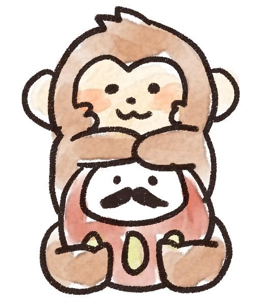 ダルマを抱えている猿のイラスト 申年 ゆるかわいい無料イラスト素材集