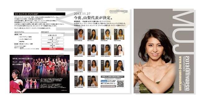 小笠原舞子の画像 p1_15