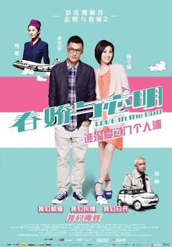 Xuân Kiều Và Chí Minh - Love In The Buff (2012) Poster