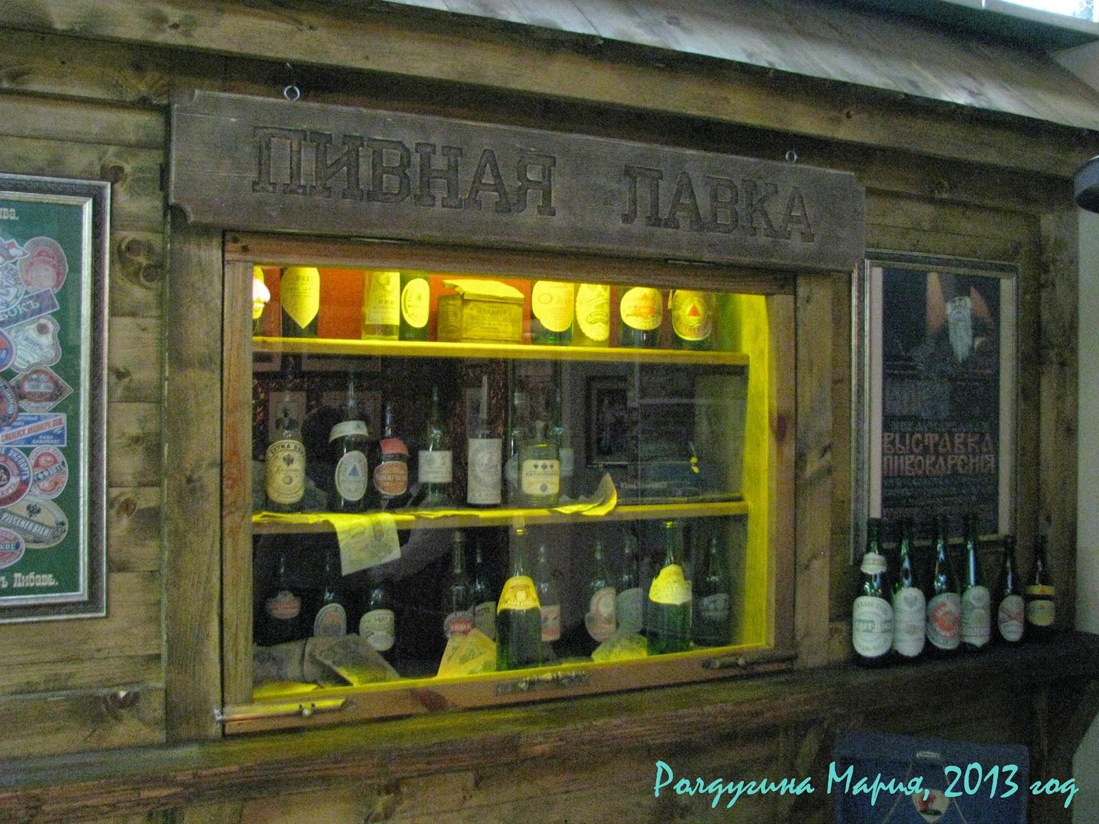 Чебоксары музей пива фото