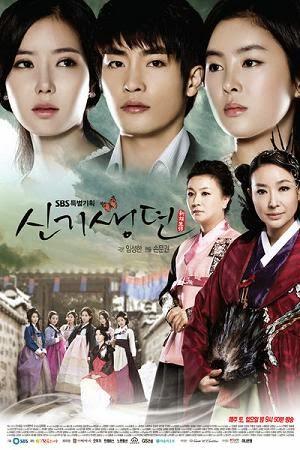 Góc Khuất Số Phận - New Tales Of Gisaeng