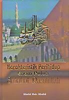 toko buku rahma: buku KARAKTERISTIK PERIHIDUP ENAMPULUH SAHABAT RASULULLAH, pengarang khalid muhammad, penerbit diponegoro