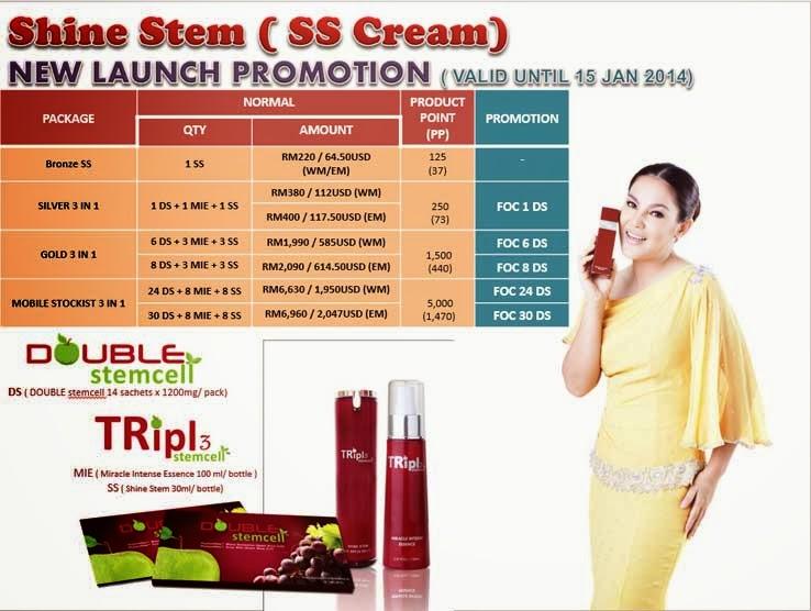 Shine Stem (SS Cream)