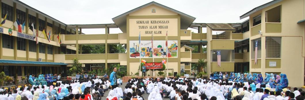 SK Taman Alam Megah