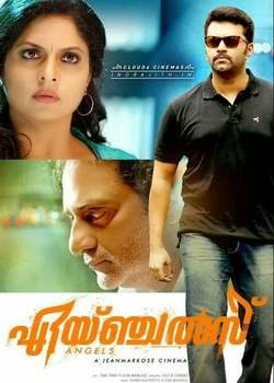 Watch Angels (2014) DVDRip Malayalam Full Movie Watch Online Free Download