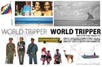 With Photo/World Tripper