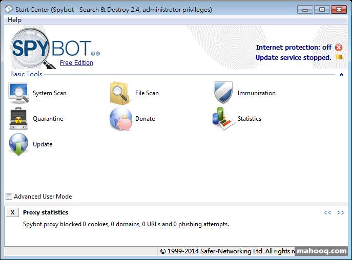 免費間諜防護軟體推薦:Spybot - Search & Destroy Portable 免安裝版下載