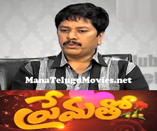 Denikaina Ready Director Nageshwar Reddy in Prematho Show