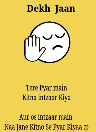 Hindi Shayari Comedy comedy shayari for friends in hindi , comedy ...