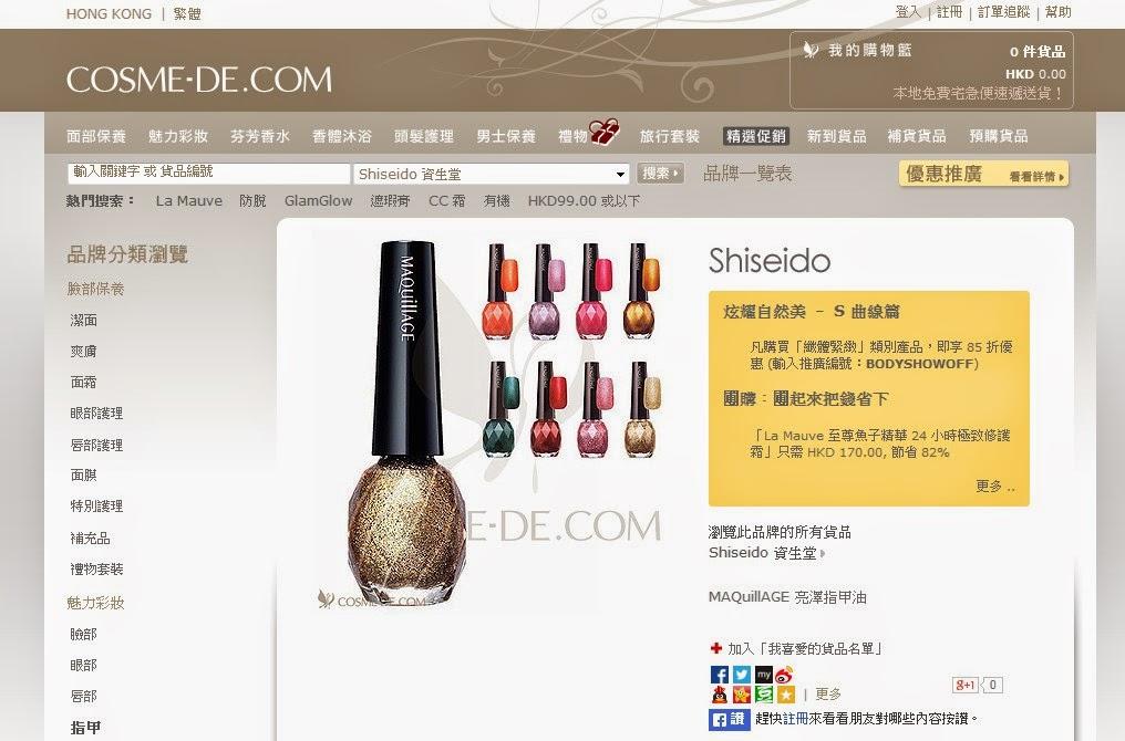 http://2.bp.blogspot.com/-Jj3SETt_srw/U9B1qVJnJUI/AAAAAAAAEr0/2gv6BB6S3AQ/s1600/ScreenHunter_01+Jul.+24+10.53.jpg