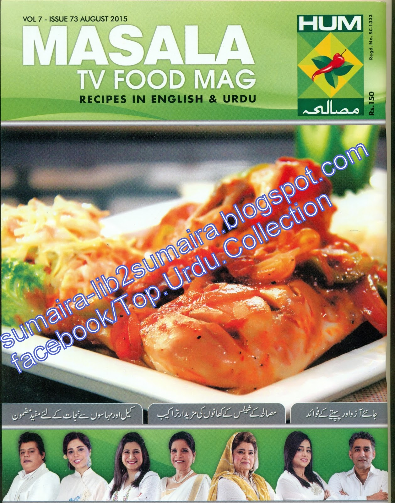 Masala Tv Food Magazine August