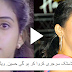 Bollywood Actress Are Becoming Beautiful After Plastic Surgery - See More