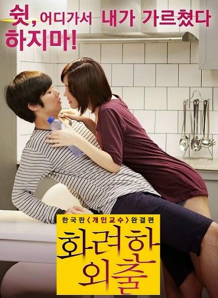 Love Lesson Korean Movie [2013] Sub Indo