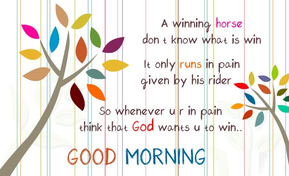 Khushi for life free good morning greetings good morning photos see all beautiful good morning photo gallery send e cards images graphics and animation to your beloved ones on your favorite social networking sites m4hsunfo