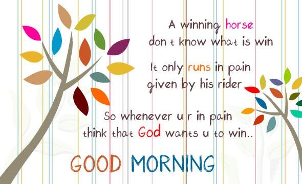 Khushi for life free good morning greetings good morning photos simple good morning photos good morning ecards good morning pictures m4hsunfo