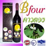 น้ำสมุนไพร คาวตอง ตรา บีโพร์ เฮอร์เบิ้ล ดริ้งค์ (Bfour Herbal Drink Brand)