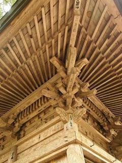 Hiraizumi, Japan (Best Honeymoon Destinations In Asia) 6