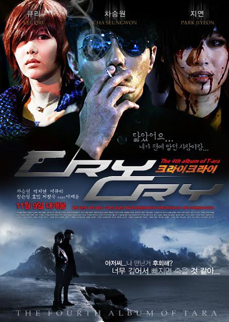 """T-ara >> Repackaged Album """"Funky Town"""" - Página 2 Poster2"""