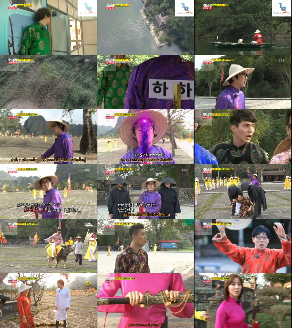 Runningman Sub Thai EP136