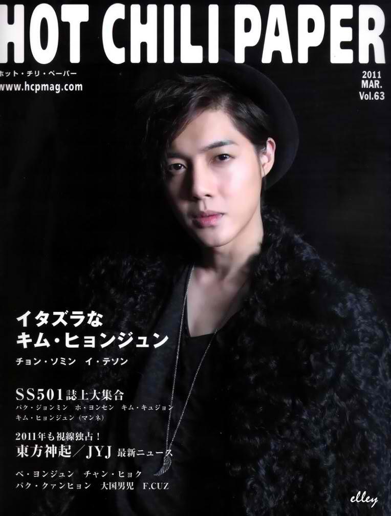 Kim Hyun Joong Kim-Hyun-Joong-Hot-Chili-Paper-5