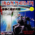 Item raro do Iron Maiden vendido por US$ 3.350!