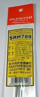 Diamond Antenna SRH 789