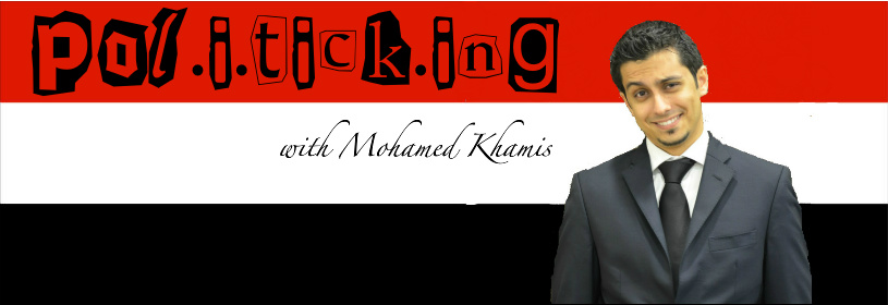 Pol.i.tick.ing with Mohamed Khamis