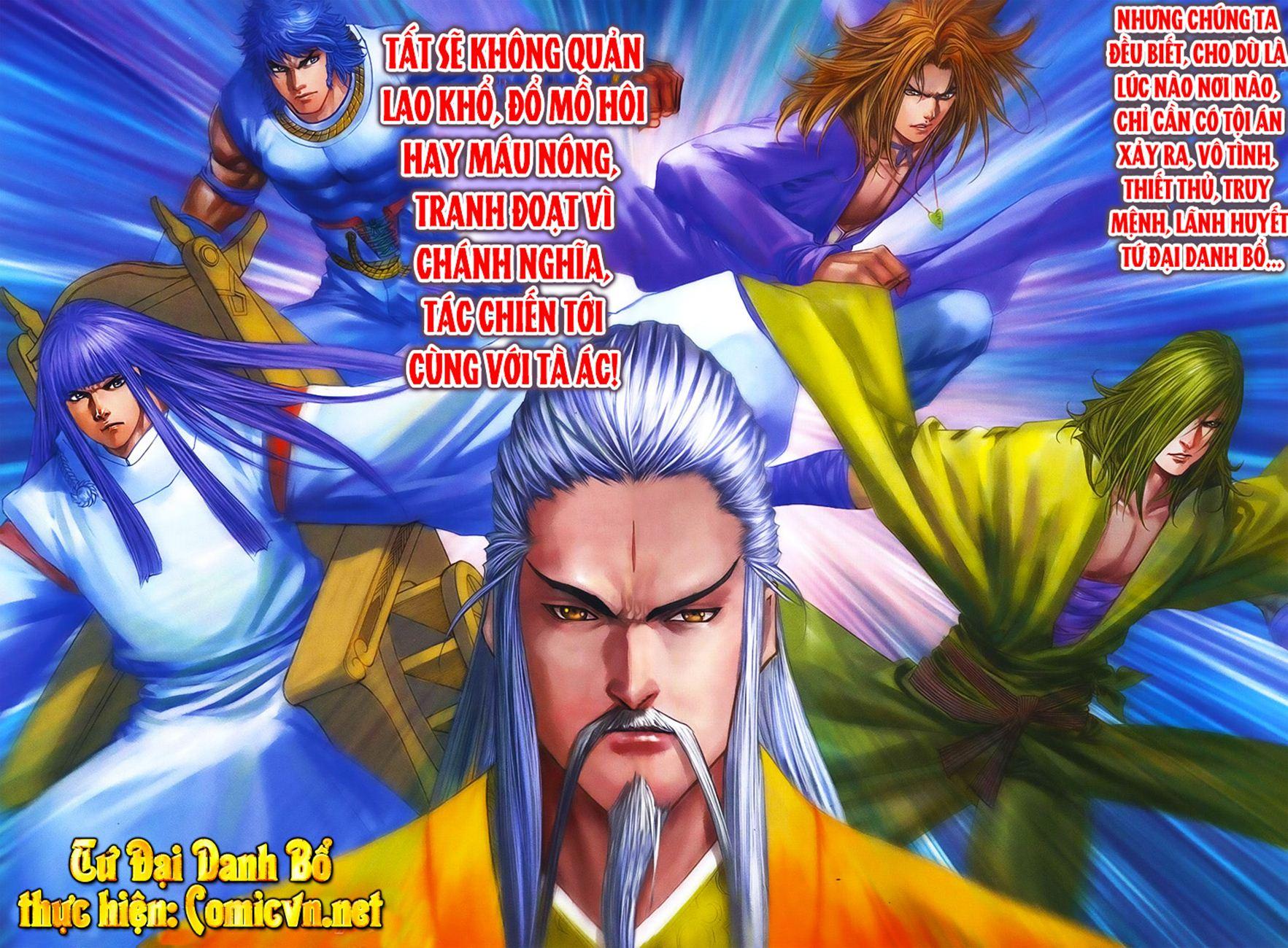 Tứ Đại Danh Bổ chap 371 – End Trang 30 - Mangak.info