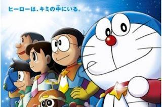 Cute wallpaper Doraemon dan teman-teman
