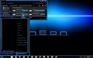 New Collection Themes For Windows 7