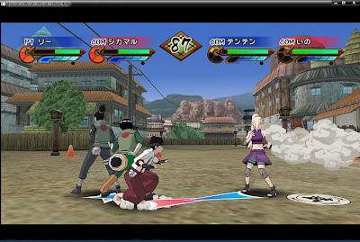 Naruto Shippuden: Gekitou Ninja Taisen Special Screenshots 2