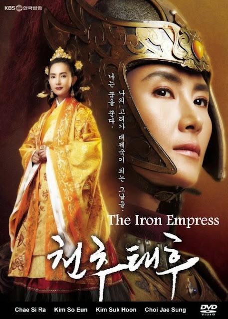 Thâm Cung Quyết Xử (lồng tiếng) - Empress Chun Chu
