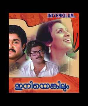 Iniyenkilum (1983) - Malayalam Movie
