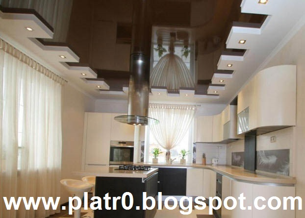 D co platre cuisine for Plafond cuisine platre