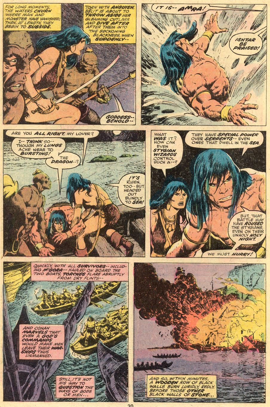 Conan the Barbarian (1970) Issue #74 #86 - English 16