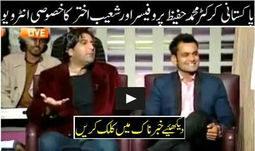 Geo News Khabar Naak Latest Episode 15th February 2015
