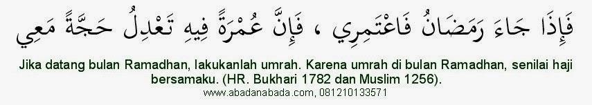 Keutamaan Umroh Bulan Ramadhan