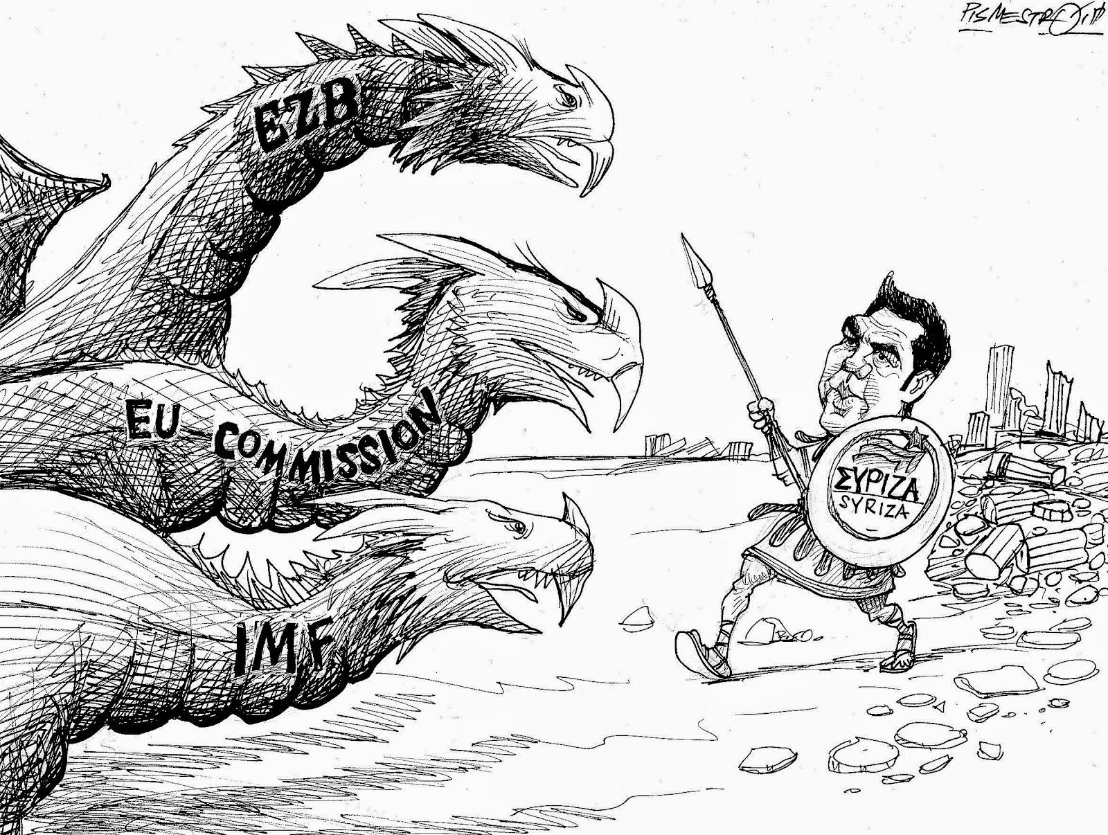 Petar Pismestrovic: Syriza.