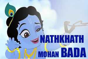 Nathkhath Mohan Bada