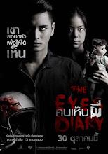 The Eyes Diary (2014)